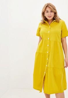 1d826726f1b3f Платье, Berkline, цвет: желтый. Артикул: MP002XW0E52K. Одежда / Одежда  больших
