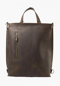 Купить женские сумки от 175 грн в интернет-магазине Lamoda.ua! 4247faae1524b