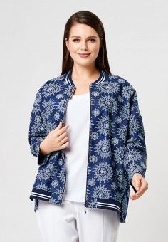 ea394f56 Куртка, Lina, цвет: синий. Артикул: MP002XW0MSRI. Одежда / Верхняя одежда