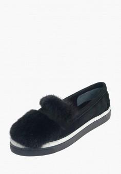 Купить замшевая женская обувь от 201 грн в интернет-магазине Lamoda.ua! 65aefca55fa