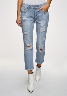 8935c4e76e3 Купить женские джинсы чинос и boyfriend fit от 716 грн в интернет ...