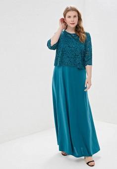 15dace9f5ee Купить одежду больших размеров для женщин от 269 руб в интернет ...