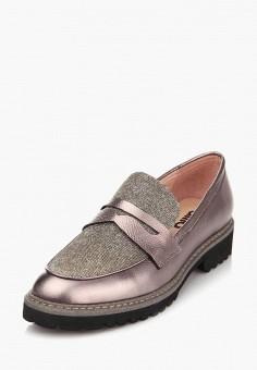 a6a058d99 Купить осенняя женская обувь от 133 грн в интернет-магазине Lamoda.ua!