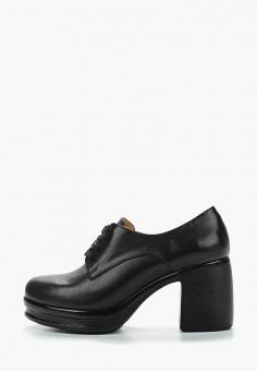 82ca8f13c427 Купить женская обувь из натуральной кожи от 299 руб в интернет ...