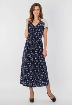 Платье, S&A Style, цвет: синий. Артикул: MP002XW18TYI. Одежда / Платья и сарафаны