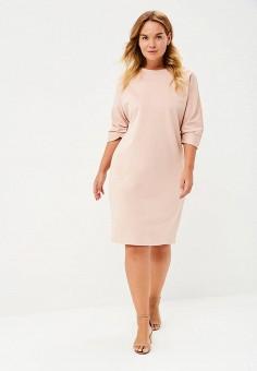 Купить женские повседневные осенние платья от 299 руб в интернет ... be17bc73146
