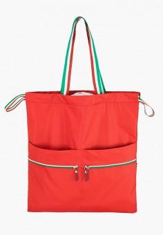 1716bf183a1a Купить красные женские сумки от 249 грн в интернет-магазине Lamoda.ua!