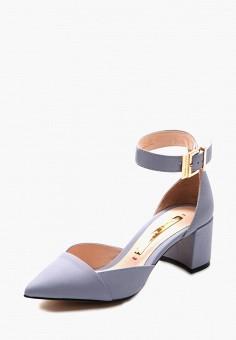 Купить женскую обувь Modus Vivendi от 1030 грн в интернет-магазине ... 7f5e99714b2
