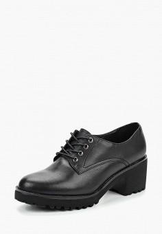 ee621620247f8 Ботинки, Alessio Nesca, цвет: черный. Артикул: MP002XW19D3Y. Обувь / Ботинки