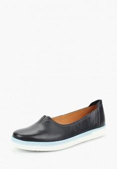 Слипоны, Romer, цвет  синий. Артикул  MP002XW19F4L. Обувь   Слипоны daffef12e56