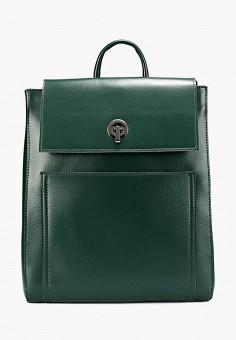 Рюкзак, Mironpan, цвет  зеленый. Артикул  MP002XW19HNS. Аксессуары   Рюкзаки ae52de49b77