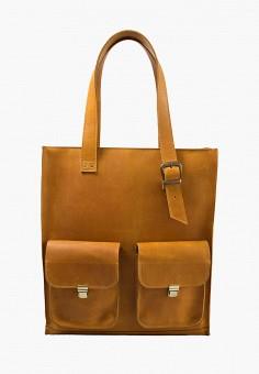 Купить рыжие женские сумки от 299 грн в интернет-магазине Lamoda.ua! ceb7d37b6ff