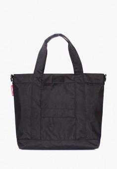 Распродажа  женские сумки со скидкой от 246 грн в интернет-магазине ... 34def7dac7ee6