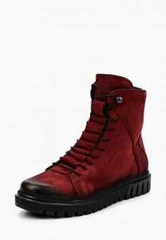20f9cab1a Купить женские ботинки из натурального меха от 7 399 руб в интернет ...