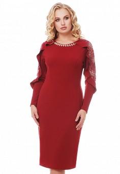 Купить платья-миди больших размеров Vlavi от 600 грн в интернет ... 45413aeff6fe3