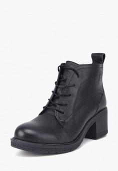 Ботильоны, Airbox, цвет: черный. Артикул: MP002XW1GK57. Обувь / Ботильоны