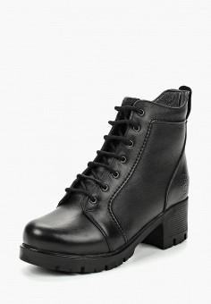 fba90f0f0d51 Купить женскую одежду, обувь и аксессуары от 48 руб в интернет ...