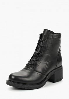 Ботильоны, Airbox, цвет: черный. Артикул: MP002XW1GRP0. Обувь / Ботильоны