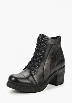 Ботильоны, Airbox, цвет: черный. Артикул: MP002XW1GRQ7. Обувь / Ботильоны