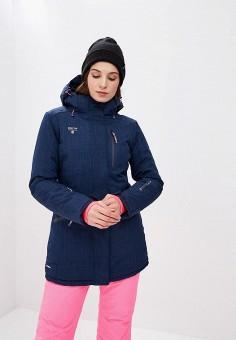 397fd0596ff Купить товары Snow Headquarter от 6 290 руб в интернет-магазине ...