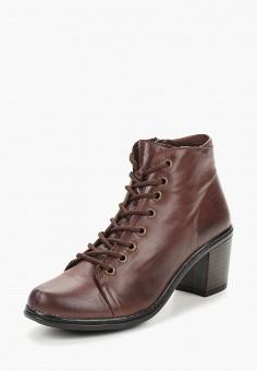 Ботильоны, Airbox, цвет: коричневый. Артикул: MP002XW1H677. Обувь / Ботильоны