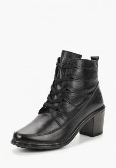 Ботильоны, Airbox, цвет: черный. Артикул: MP002XW1H678. Обувь / Ботильоны