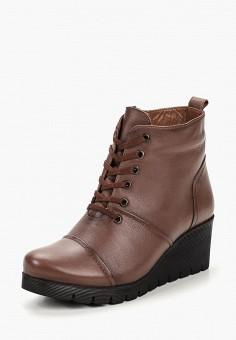 Ботильоны, Airbox, цвет: коричневый. Артикул: MP002XW1H67R. Обувь / Ботильоны