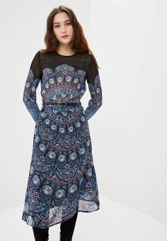 Платье, Ksenia Knyazeva, цвет: мультиколор. Артикул: MP002XW1H6Z4. Одежда / Платья и сарафаны