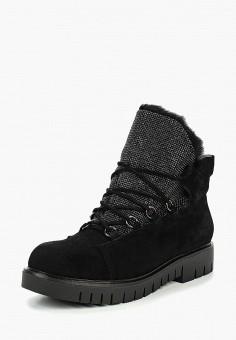 Купить женскую обувь от 99 руб в интернет-магазине Lamoda.ru! 8be5c0e117b