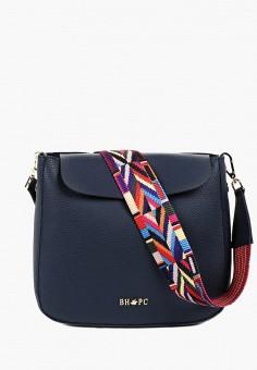 Купить женские сумки через плечо от 246 грн в интернет-магазине ... 386679ca31337