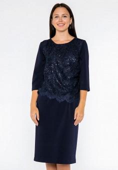 Платье, Mankato, цвет  синий. Артикул  MP002XW1HVLU. Одежда   Одежда больших a581d5df94d