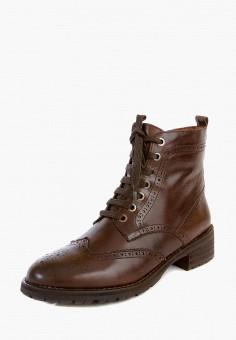 Ботинки, M.Shoes, цвет  коричневый. Артикул  MP002XW1I62R. Обувь   1b3f7f688c7