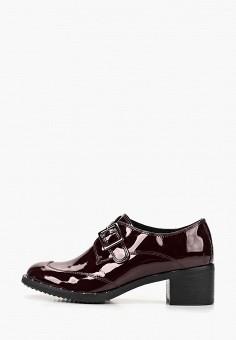 bab0f5cd7151 Купить женские закрытые туфли от 399 руб в интернет-магазине Lamoda.ru!
