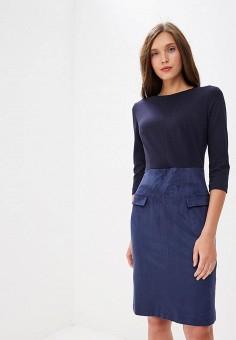 1d7695dbbadb6e9 Платье, Self Made, цвет: синий. Артикул: MP002XW1I68S. Одежда / Платья