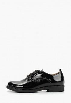 56886641 Ботинки, Tervolina, цвет: черный. Артикул: MP002XW1IFWO. Обувь / Ботинки