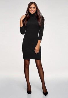 Купить женские платья и сарафаны от 166 грн в интернет-магазине ... 52da694c9392c