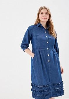 3cf913d021b Купить женские джинсовые платья больших размеров от 2 090 руб в ...
