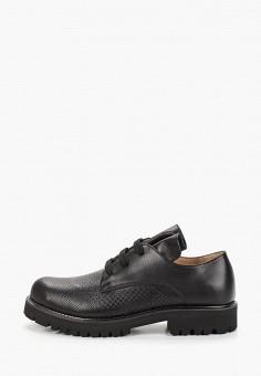 8686775c0 Ботинки, Tervolina, цвет: черный. Артикул: MP002XW1IKJP. Обувь