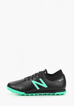 Купить кроссовки New Balance от 6 000 тг в интернет-магазине Lamoda.kz! 9475c2b168fa2