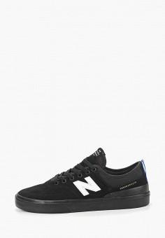 2be54a408f9d Купить мужскую обувь New Balance от 5 240 руб в интернет-магазине ...