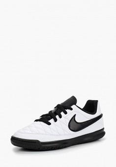 c70a0006 Бутсы зальные, Nike, цвет: белый. Артикул: NI464AKBWQJ7. Мальчикам / Спорт