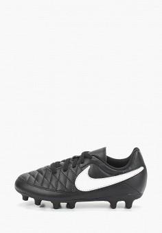 e1addca278bf Купить одежду, обувь и аксессуары Nike (Найк) от 18 р. в интернет ...