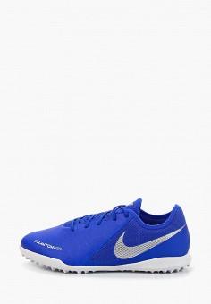 ca9432f0 Шиповки, Nike, цвет: синий. Артикул: NI464AKETLR0. Мальчикам / Обувь /