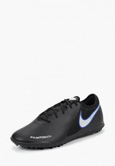 ebf086ad1aad Шиповки, Nike, цвет  синий. Артикул  NI464AMCMHX1. Обувь   Кроссовки и