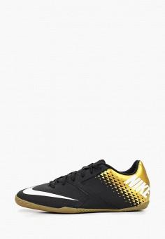 Бутсы зальные, Nike, цвет  черный. Артикул  NI464AMDMZK0. Обувь   Кроссовки.  футбол 20078c6a406