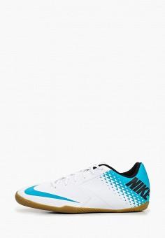 Бутсы зальные, Nike, цвет  белый. Артикул  NI464AMDNAE1. Обувь   Кроссовки 534ca3602bf