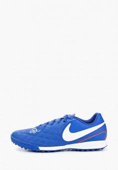 4b09f0b7 Шиповки, Nike, цвет: синий. Артикул: NI464AMDNAJ9. Обувь / Кроссовки и