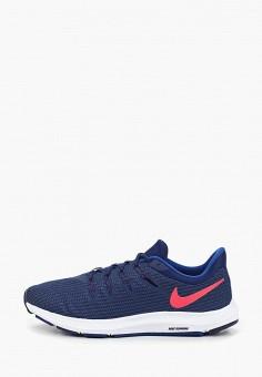 5968a6adc146 Кроссовки, Nike, цвет  синий. Артикул  NI464AMDNBC4. Обувь   Кроссовки и.  бег. Похожие товары