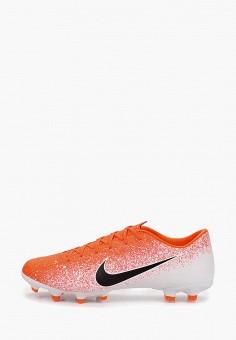 1df4ad83 Купить футбольные бутсы для мужчин от 2 699 руб в интернет-магазине ...