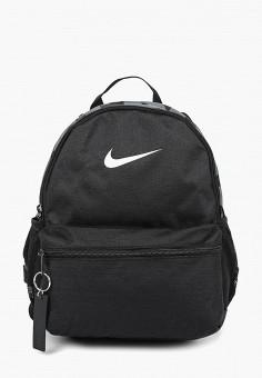 491bf6d1 Рюкзак, Nike, цвет: черный. Артикул: NI464BKDSII5. Девочкам / Аксессуары /